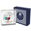 2016-niue-year-of-the-rooster-lunar-1oz-silver-coin-shipper_box_small.png