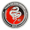 Year-of-the-snake_Obverse_small.png